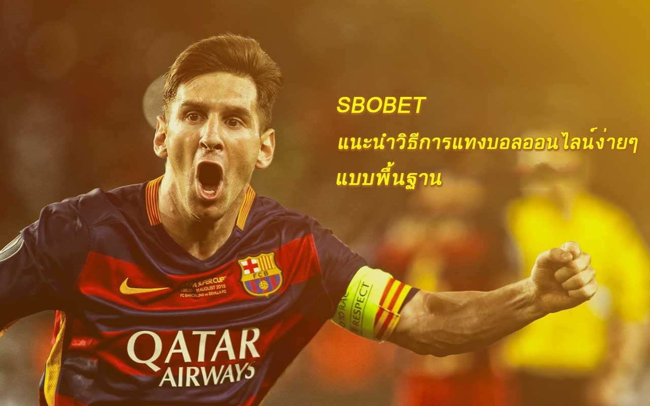 sbobet-Make-Money-Online