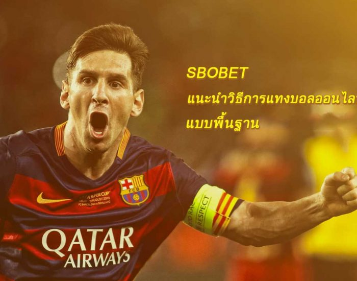 sbobet-Make-Money-Online